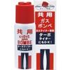 共用/共用ガスボンベ 40g/東京パイプ
