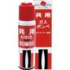 共用/共用ガスボンベ 55g/東京パイプ