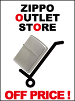 ZIPPO OUTLET